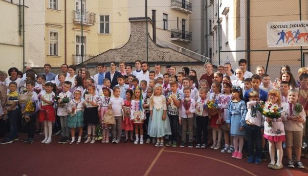В українській школі в Празі розпочався новий навчальний рік
