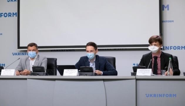 Онлайн-презентація звіту «Антикорупційний та економічний потенціал е-послуг»