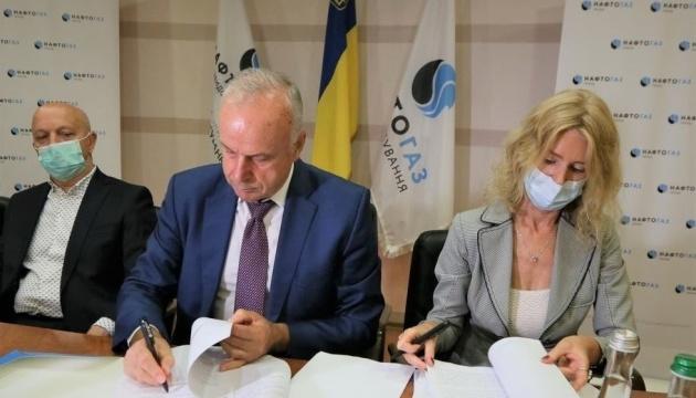 Нафтогаз передасть в управління 13 родовищ Львівщини за мільярд інвестицій