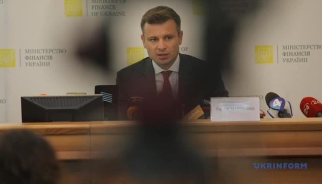 Госдолг в следующем году сократится на 3,4% - Марченко