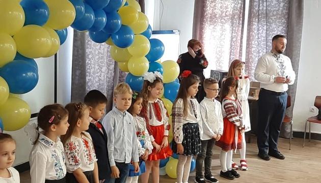 В українській школі в Бельгії вручили нагороди призерам мовних і перекладацьких конкурсів