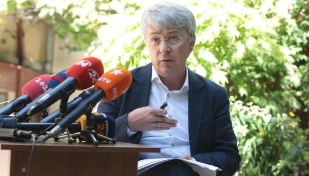 Ткаченко инициирует санкции против онлайн-сервисов, пропагандирующих российский контент