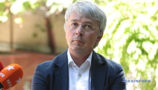 Рада рассмотрит законопроект о 7% НДС на культурные услуги - Ткаченко