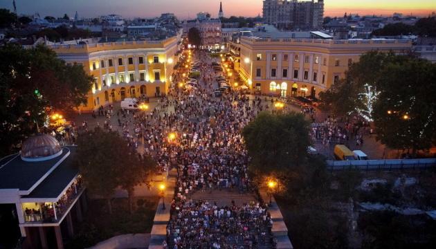 Полиция расследует нарушения карантина во время празднования Дня города в Одессе