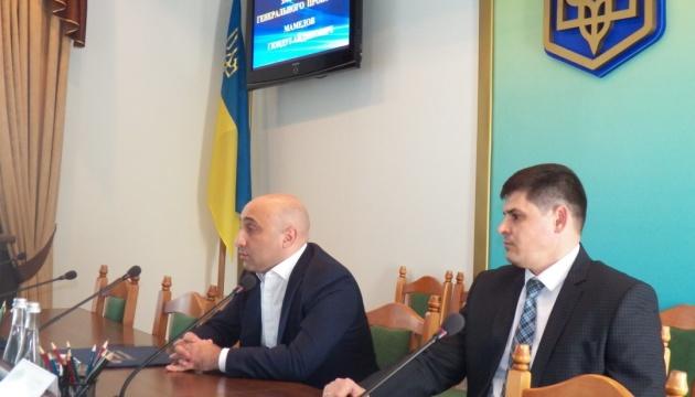 Прокурором Черниговской области стал Сергей Василина