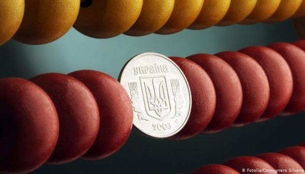 Что такое кредиты и депозиты: в Украине запустили сериал об управлении финансами