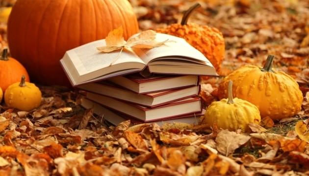 27 BookForum: що почитати у вересні