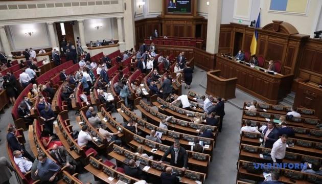 Рада разрешила идти на местные выборы без справки о несудимости