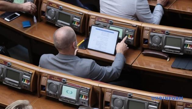 Рада заборонила голосувати місцевим депутатам в умовах конфлікту інтересів