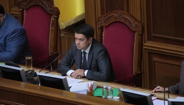 Разумков закрив засідання Ради