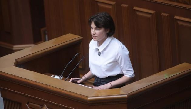 Следствие по основным делах Майдана должны завершить до конца года - генпрокурор