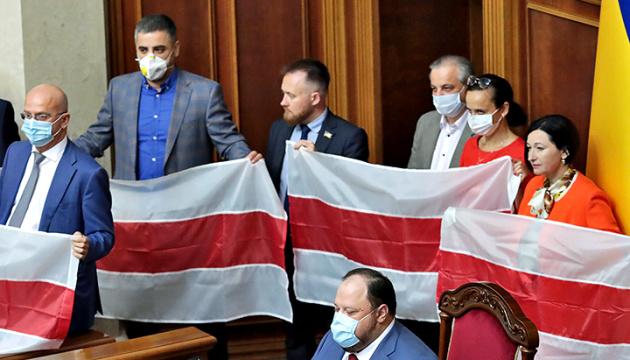 Ukrainian parliament adopts statement on events in Belarus