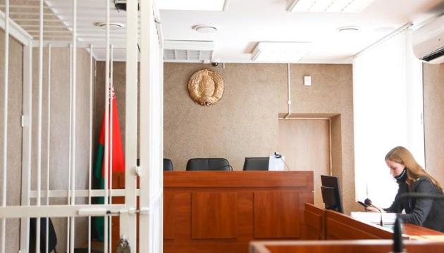 Белорусского журналиста арестовали на 10 суток после пяти минут суда