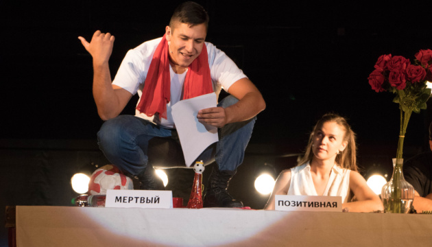 «Мельпомена Таврії» з білоруським акцентом