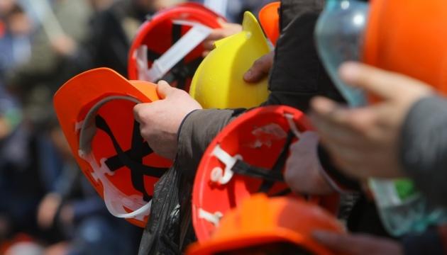Шахтеры из Кривого Рога объявили бессрочный пикет в Киеве