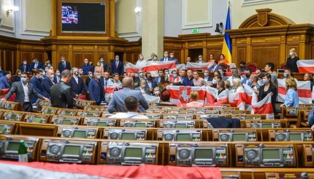 La Rada adopta una declaración sobre los acontecimientos en Belarús
