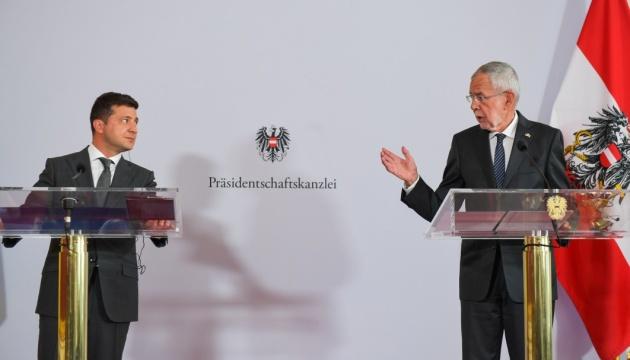 Австрия выделит €1 миллион помощи для Донбасса