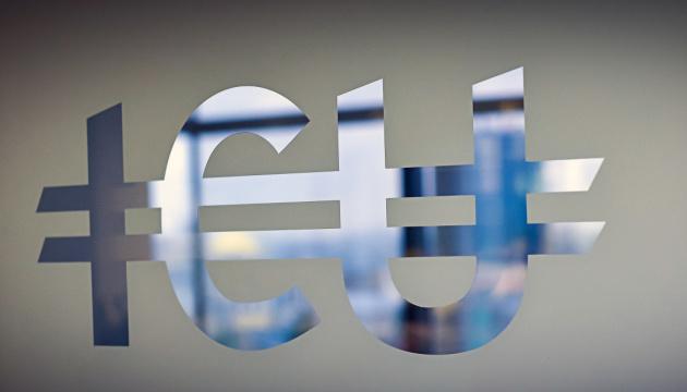 ICU: Незважаючи на коронакризу, іноземні інвестори зберігають інтерес до ОВДП