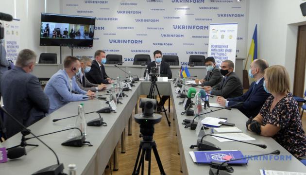 Жилье для переселенцев: в Украине представили международный проект