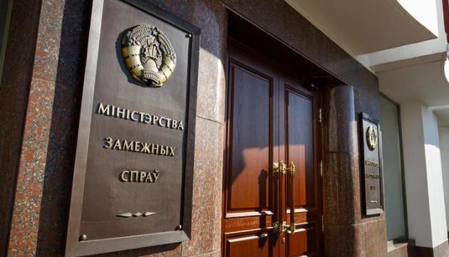 Минск отреагировал на слова Борреля о нелегитимности Лукашенко
