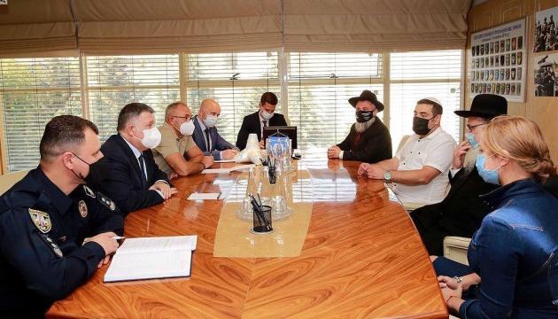 Аваков закликав паломників-хасидів поважати український закон