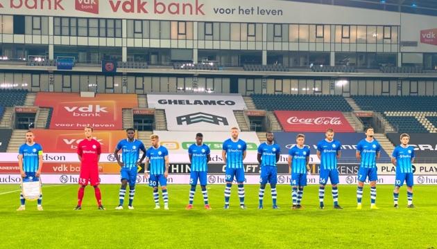 «Гент» стал соперником «Динамо» в плей-офф квалификации ЛЧ
