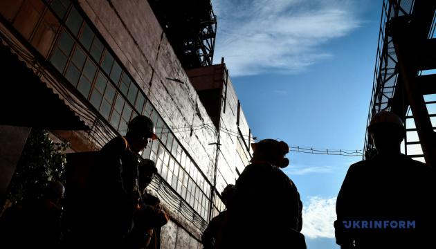 В Кривом Роге под землей четырнадцатые сутки протестуют 184 горняка - Волынец