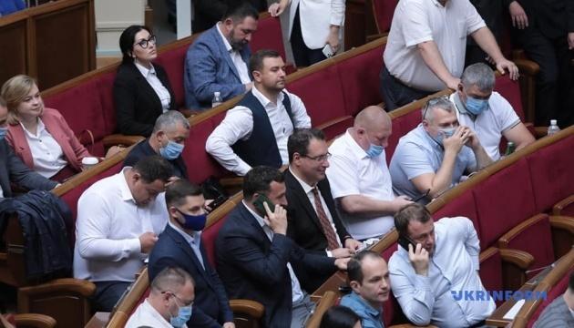Рада відхилила зміни до бюджету щодо держгарантій