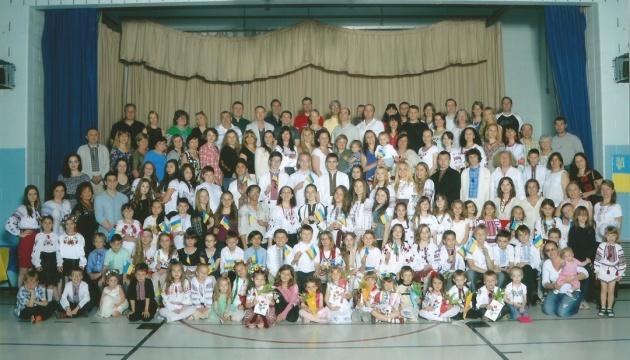 Українська школа ім. Юрія Липи в Торонто запрошує на навчання