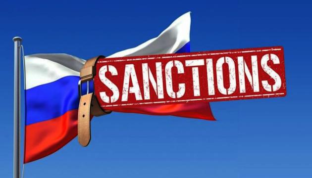 Кто попал под последние санкции США, кроме Деркача?