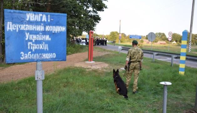 Украина закрывает пункт пропуска