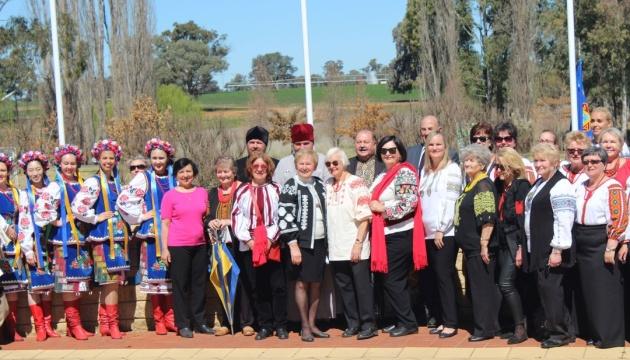 Союзу українок Австралії - 71 рік