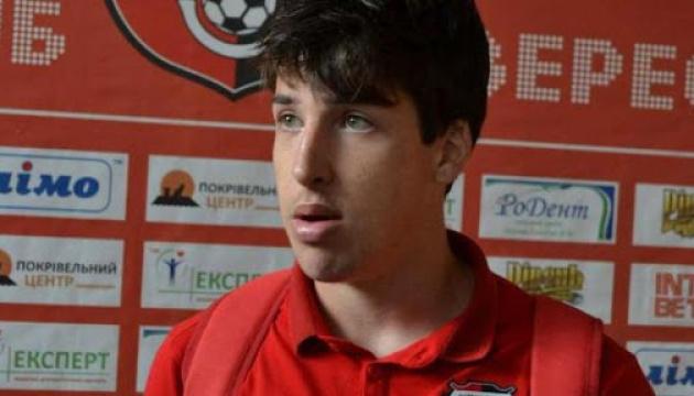 «Минай» підписав іспанського півзахисника Капарроса