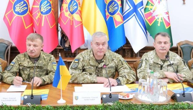 Польские и украинские военные углубят сотрудничество - командование ОС