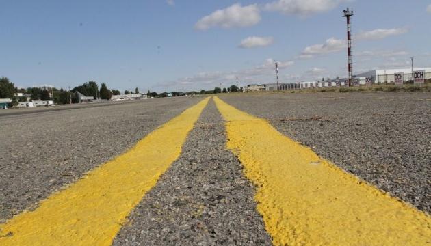 На строительство аэропорта Днипра должно уйти 2 миллиарда из бюджета - ОП