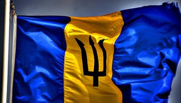 Барбадос хоче стати республікою