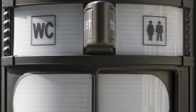 У центрі Києва встановили вбиральні з антивандальним захистом