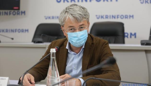 МКИП объявит конкурс на проекты патриотического направления - Ткаченко