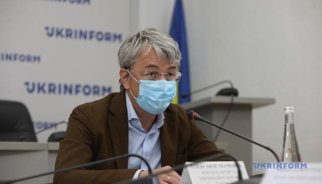 Безпека журналістів в Україні: існуючі виклики та шляхи їх подолання