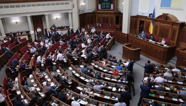 Раде предлагают снять монополию генпрокурора на расследование дел против депутатов
