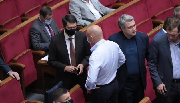 Разумков открыл Раду, в зале - 247 депутатов