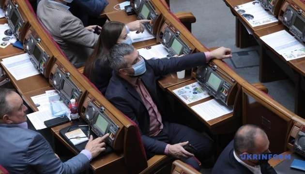 Рада внесла зміни до закону про протимінну діяльність