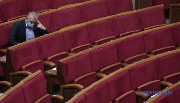 У грудні до Ради «не дійшли» 20 депутатів - КВУ