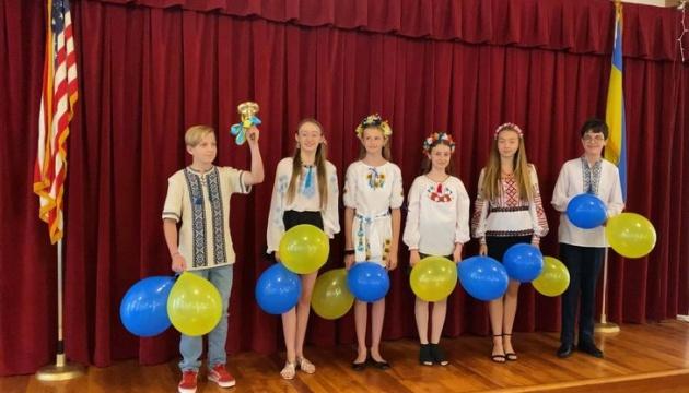 В Українській школі Сан-Франциско відбулося свято першого дзвоника