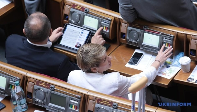 Ukrainian parliament amends law on mine action