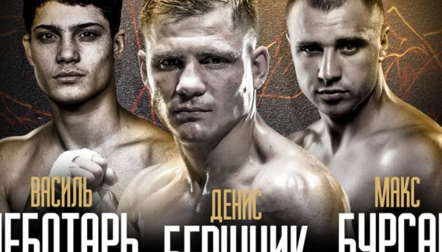 Стала відома дата наступного боксерського бою Берінчика
