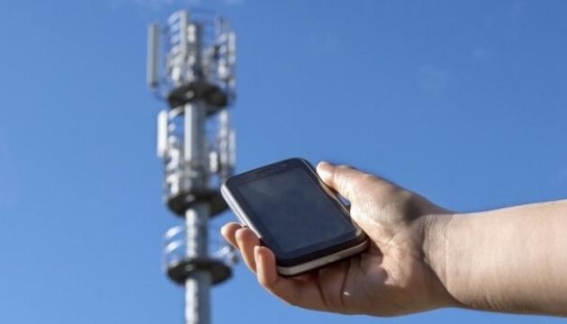 Местные власти блокируют работу мобильной связи в четырех городах - Минцифры
