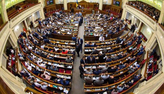 Verkhovna Rada passes law on intelligence