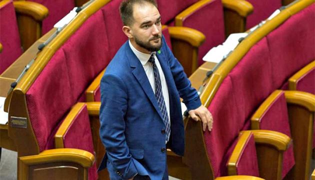 Депутату Юрченку повідомили про підозру в хабарництві — САП