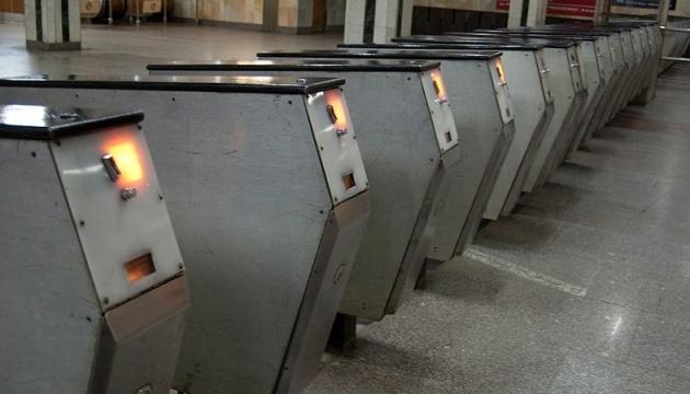 На 15 станциях киевского метро заменят старые турникеты